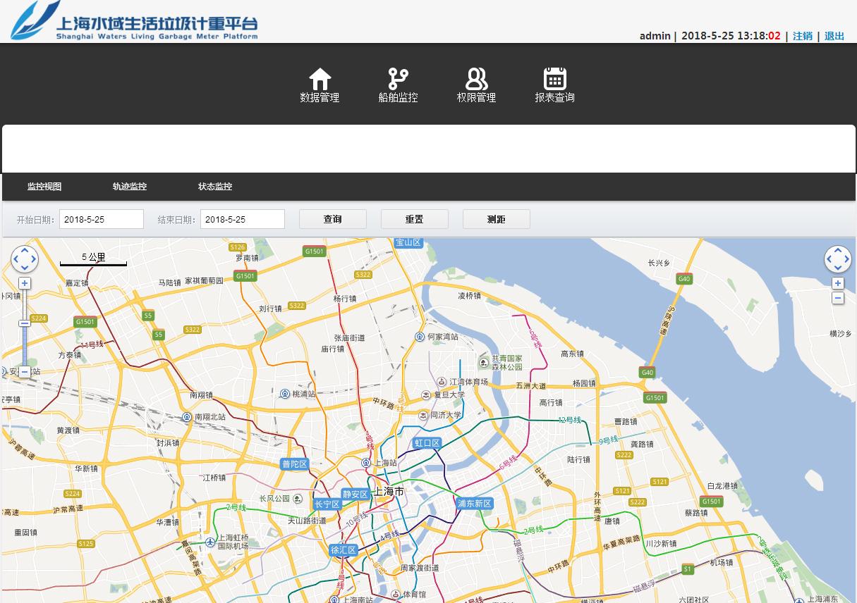 VWS水域生活垃圾万博manbetx官网网页平台